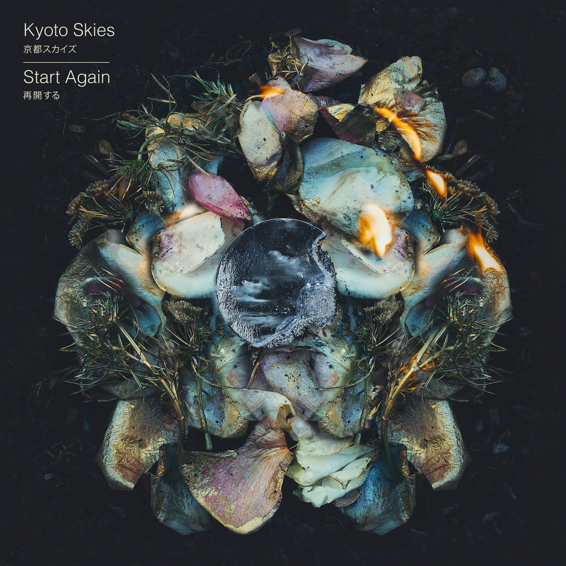 Kyoto Skies – Start Again